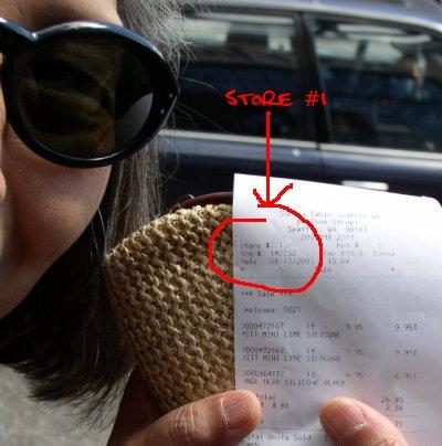 Miranda and Sur La Table store #1 receipt